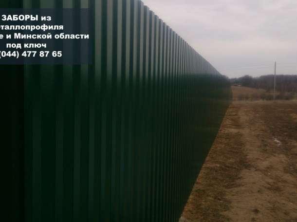Забор Из Металлопрофиля Под Ключ В г.Копыль и Минской области!Гарантия!, фотография 2