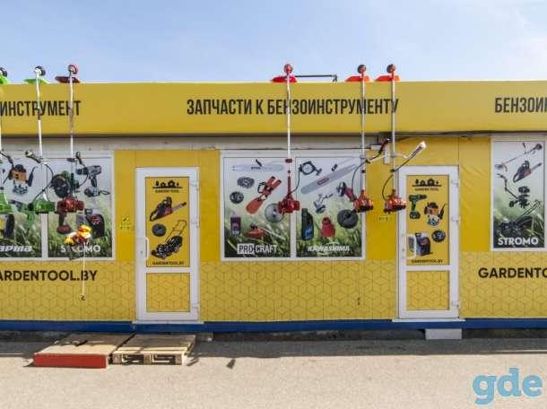 Продам павильон, киоск на строительном рынке ТД Ждановичи, фотография 1