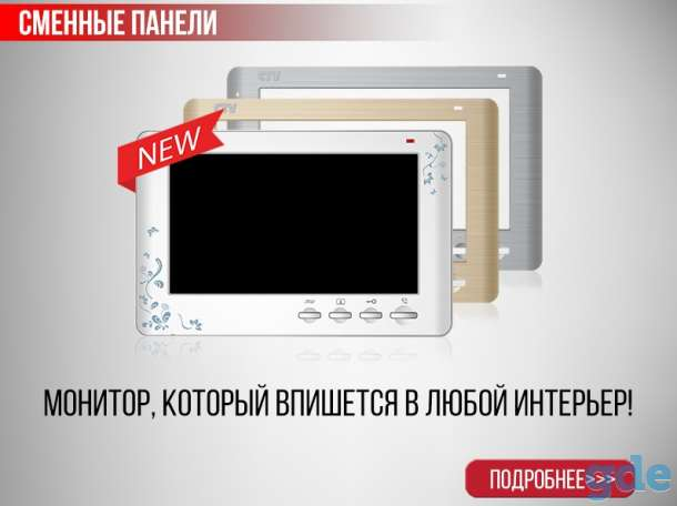 Видеодомофоны CTV: мониторы, вызывные панели, комплекты, фотография 2