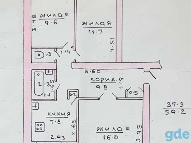 Квартира 3-х комнатная по ул.Ленинская 89, фотография 1