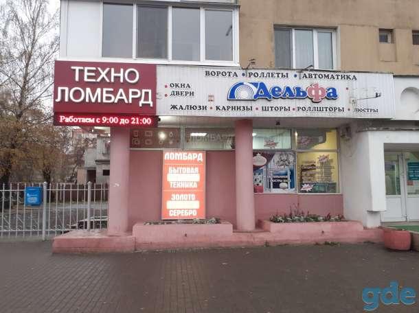 Аренда помещения, ул. Минская, 51, фотография 1