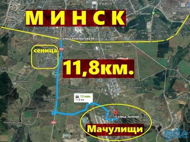 Продам участок 12 соток, гп. Мачулищи,12км от МКАД, фотография 1
