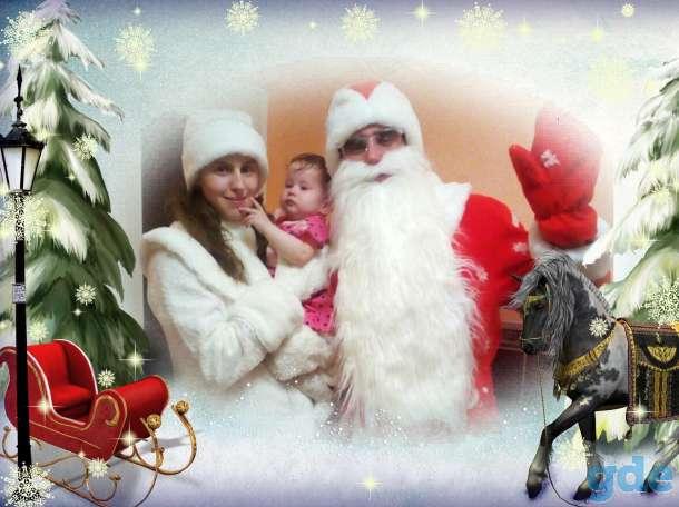 Дед мороз в ваш дом, фотография 1