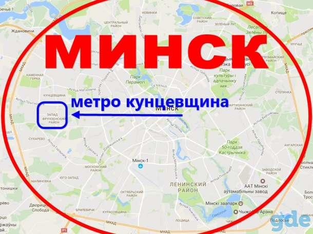 Сниму комнату в районе метро кунцевщина, фотография 3