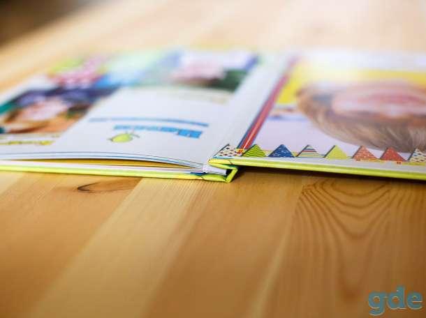 Выпускные альбомы, фотография 2