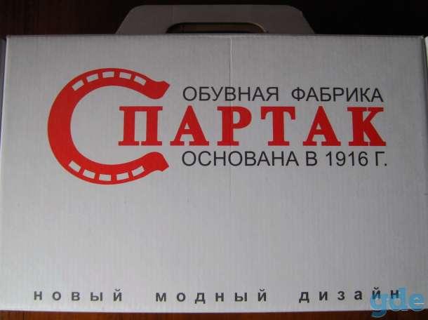 Женские туфли Спартак (Новые), фотография 8