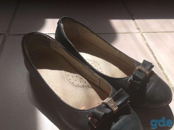 Туфли кожаные, фотография 1