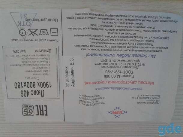 Продам матрац двусторонний пружинный (размер 1900х800)., фотография 2