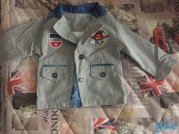 Пиджак для мальчика, фотография 2