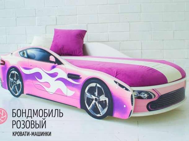 Кровать-машинка, фотография 4