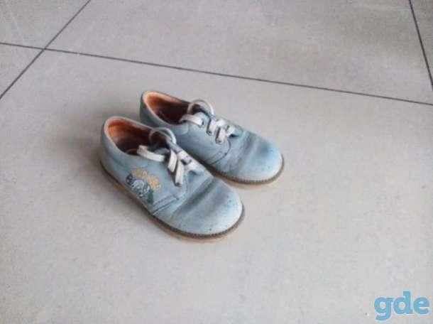 Туфли для мальчика, фотография 1