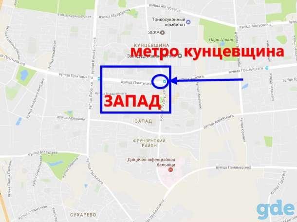 Сниму комнату в районе метро кунцевщина, фотография 2