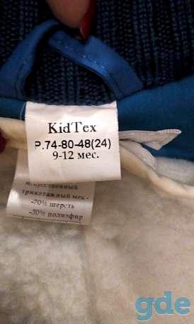 Зимний детский комбинезон, фотография 4