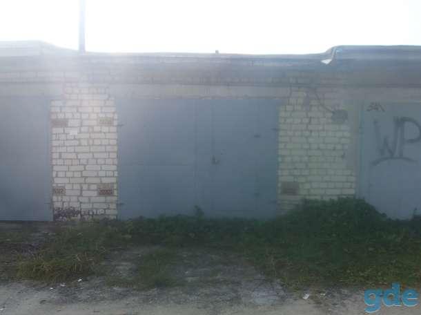 Продается с аукциона  гараж №34 по адресу г. Брест, ул. Спокойная, 9Б/34, фотография 1