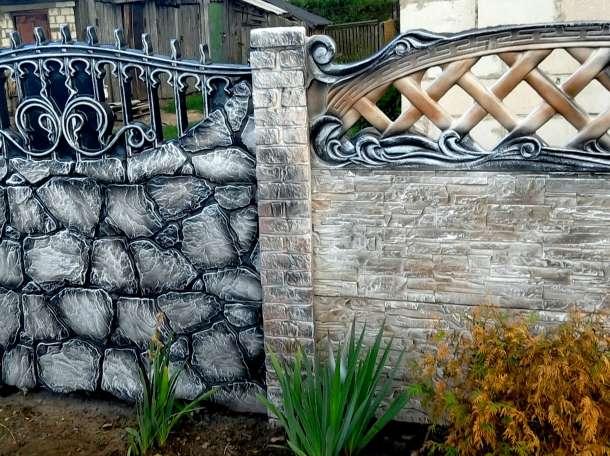 Забор в Слониме, фотография 5