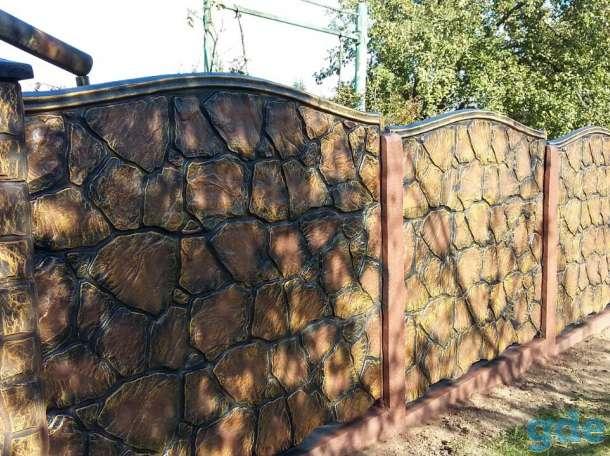 несмотря поздний разрисовать бетонный забор под камень фото привозят