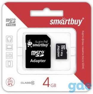 Новая карта памяти SmartBuy microSDHC + SD адаптер, фотография 1