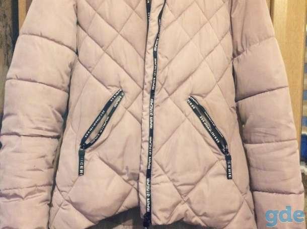 Куртка, фотография 2
