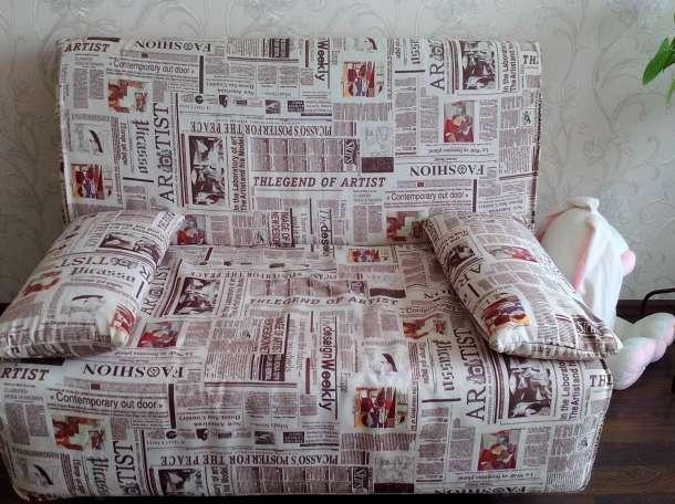 Диван кровать , фотография 1