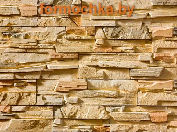 Форма декоративный камень из гипса