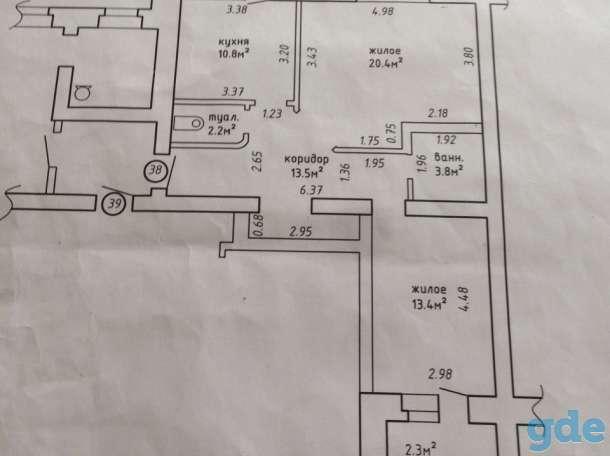 Продается новая 2-к квартира, ул. Жукова 21, фотография 1