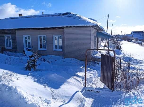 Продается дом в г.Кричеве. Торг уместен., фотография 1