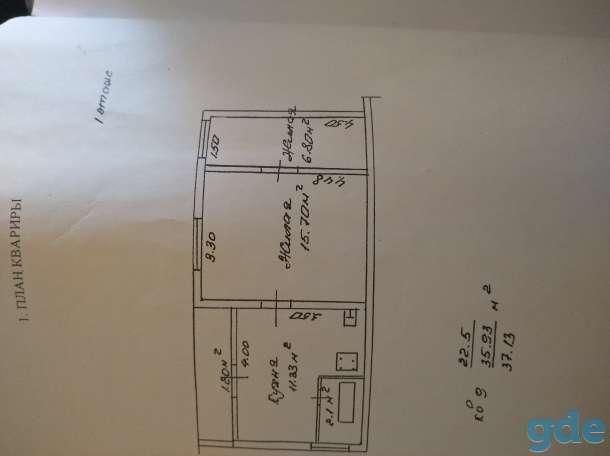 Продается двухкомнатная квартира в Мозыре с свежим ремонтом, фотография 8