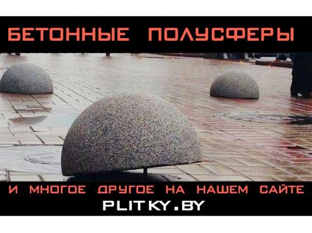 Тротуарная плитка- высокого качества, фотография 6