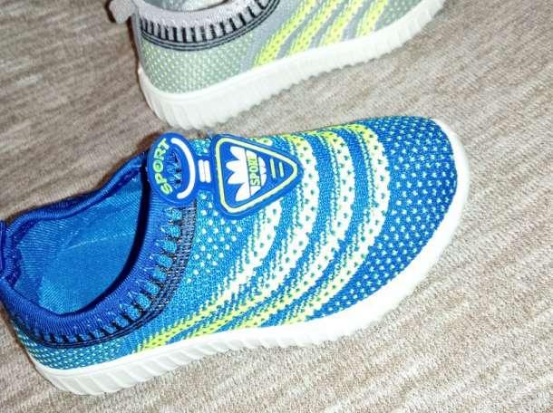 Детская обувь. Кроссовки, сандали., фотография 4