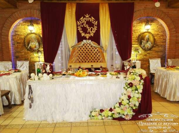 Украшение, оформление, декор свадебного зала, фотография 1