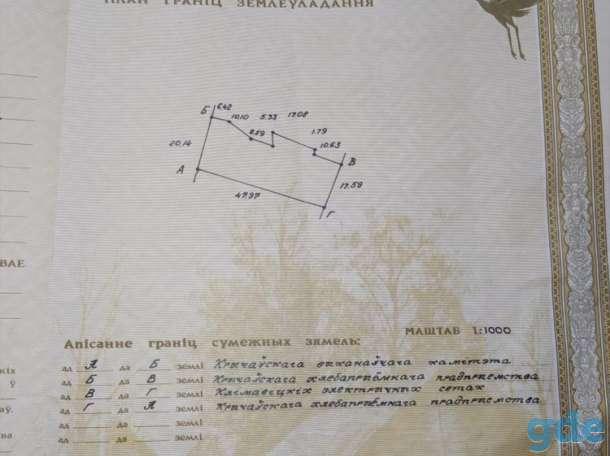 Продается дом в г.Кричеве. Торг уместен., фотография 7