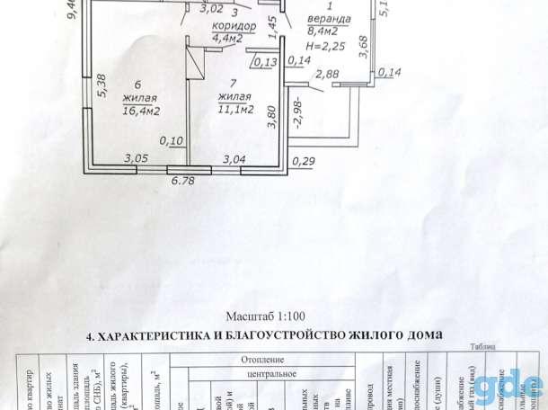 Продам дом в Петриковском районе Гомельской обл., фотография 12