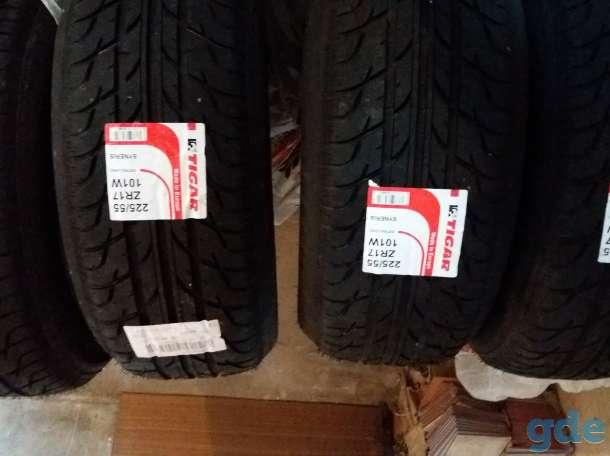 продам недорого новые шины, фотография 1