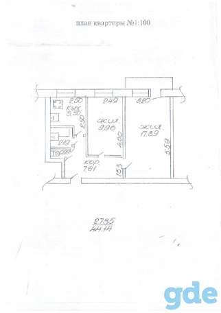 2-хкомн. квартира в теплом, кирпичном доме по ул. Октябрьской,д.122, фотография 1