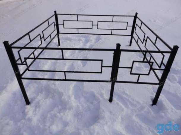 Ритуальные ограды из профильной трубы. Благоустройство, фотография 1