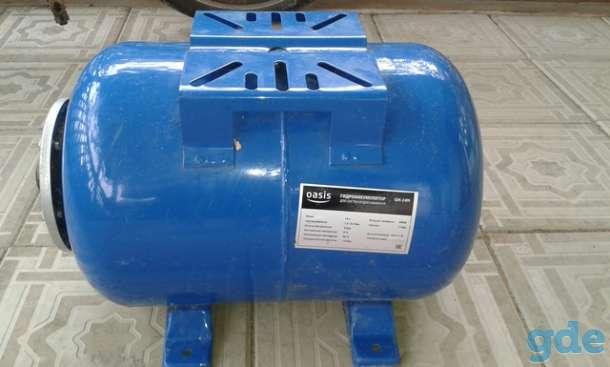 Гидроаккумулятор для воды, 24 литра, фотография 1