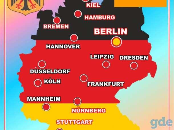 Стенды для кабинета немецкого языка, фотография 1