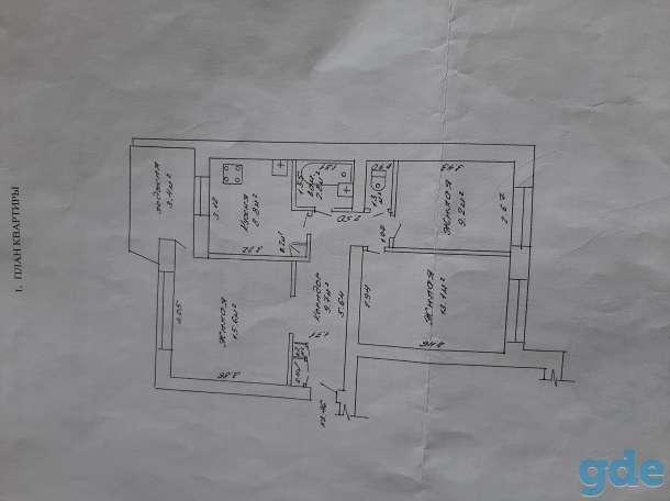 Продам трехкомнатную квартиру, Восточный микрорайон, ул.Тельмана, фотография 1