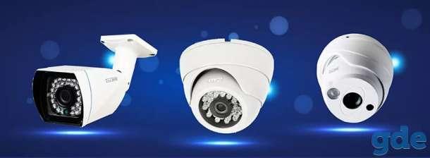 Камеры видеонаблюдения CTV, AVTech, фотография 1