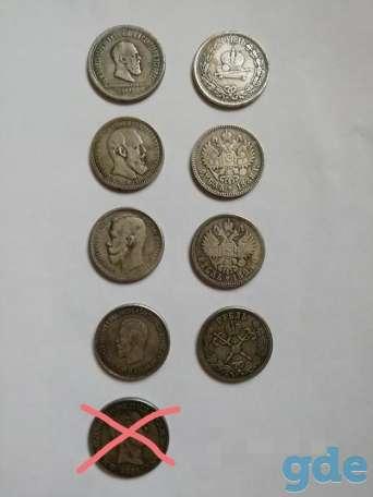 Копии монет для коллекции., фотография 3