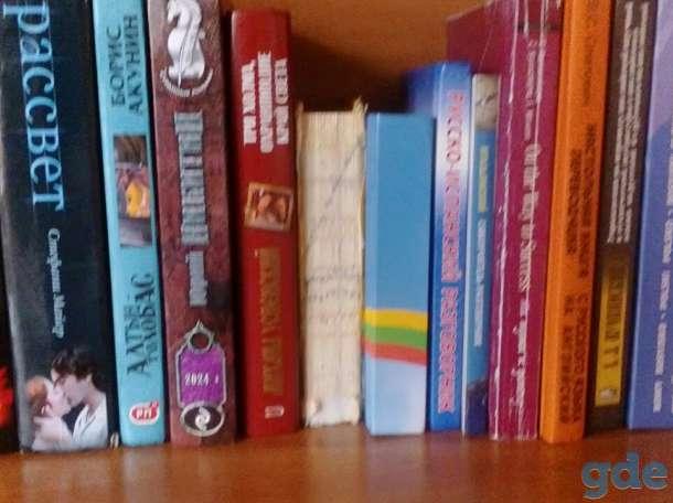 продам учебники, фотография 3