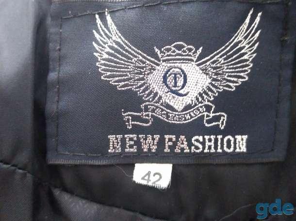 Продам куртку, фотография 1