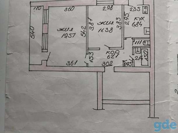 Продается уютная двухкомнатная квартира на 2-ом этаже в теплом, кирпичном доме интересной планировки по ул. Минской,д.73, фотография 2