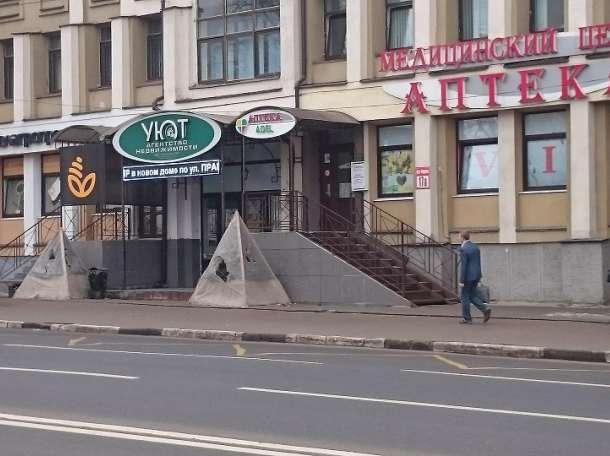 Полу-подвальное помещение пл.240 кв.м. в самом центре Витебска., фотография 4