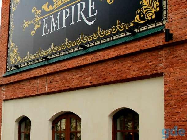 Продается действующее кафе (готовый бизнес) 580 м² в г. Клинцы, Брянской области, фотография 1