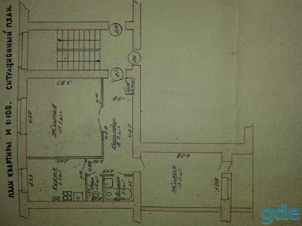 Продам квартиру, Советская, фотография 1