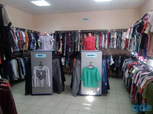 Магазин секонд хенд одежды
