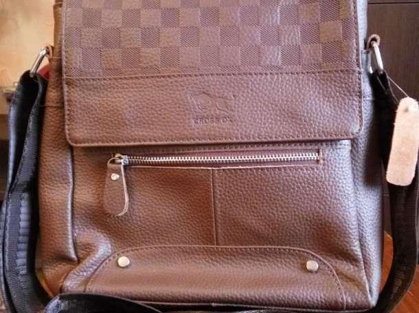 Новая сумка (натуральная кожа), фотография 2