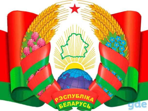 Стенды с национальной символикой, фотография 1