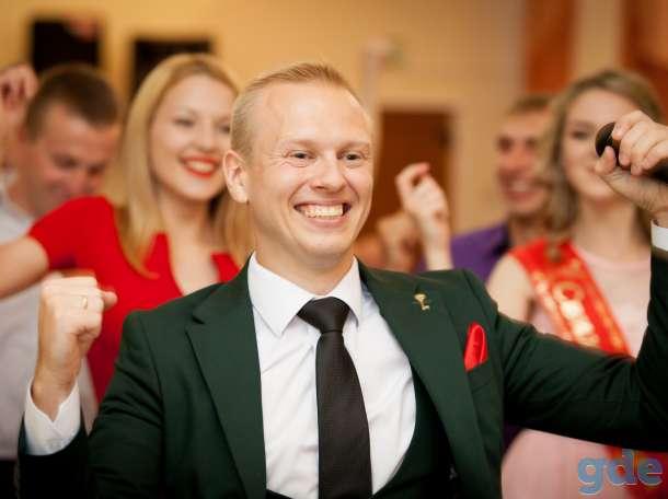 Ведущий на свадьбу, выпускной, юбилей, корпоратив, фотография 5